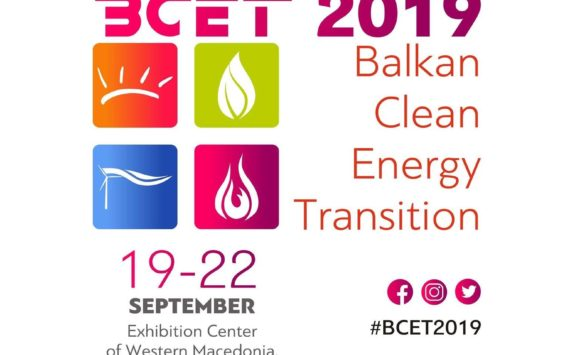 Συμμετοχή στην Balkan Clean Energy Transition