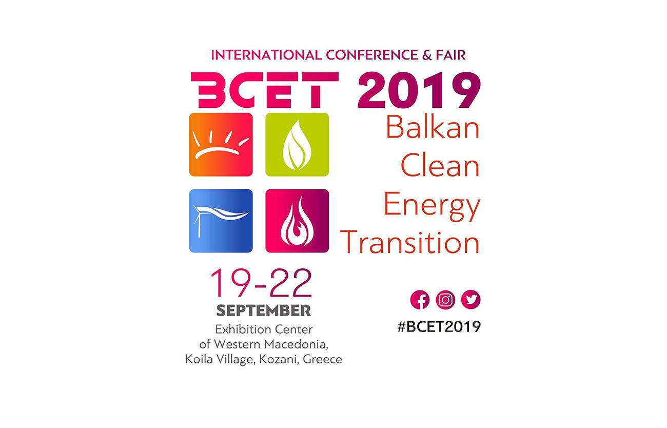 Συμμετοχή στην Balkan Clean Energy Transition
